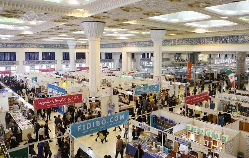 book- exhibition - tehran