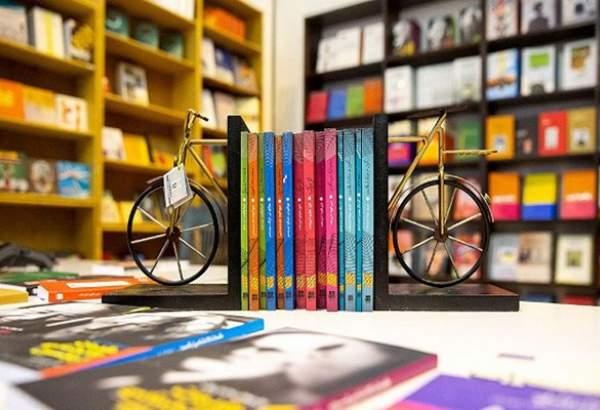 book- exhibition