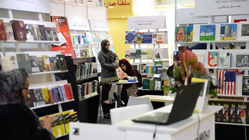 book- exhibition- tehran