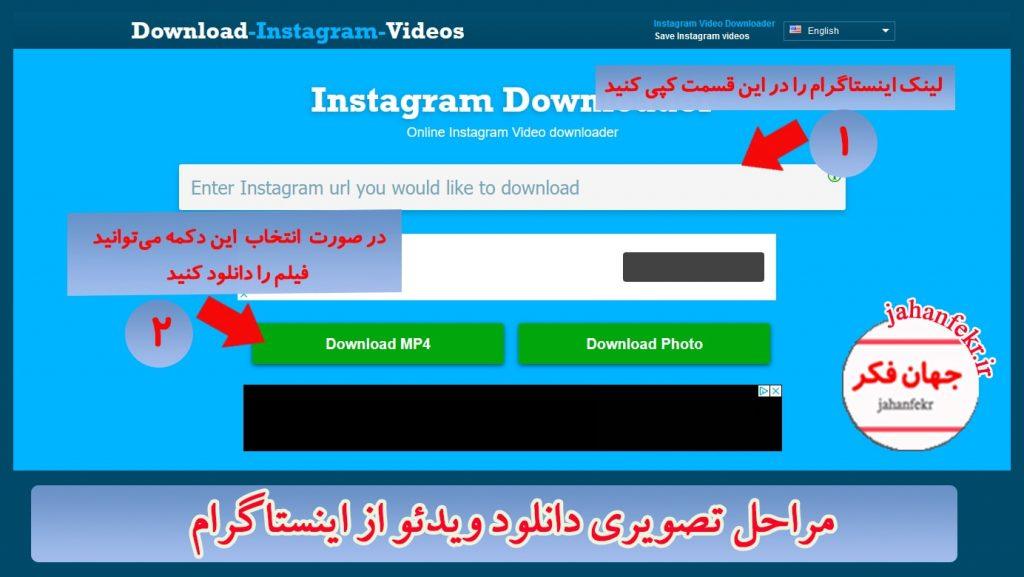 video-instagram-download